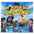 Игра Морской бой Pirates Gold