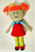 Вязаная кукла ЦАРЕВНА