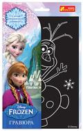 """Гравюра """"Олаф"""" Frozen"""