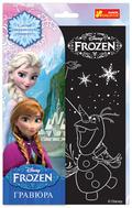 """Гравюра """"Анна и Олаф"""" Frozen"""