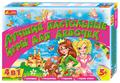 Комплект игр для девочек от 5 лет