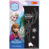 """Гравюра """"Свен (олень)"""" Frozen"""