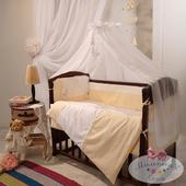 Детский постельный комплект DARLING желтый