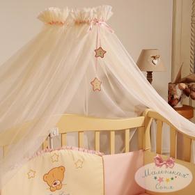 Детский комплект TINY LOVE розовый 2