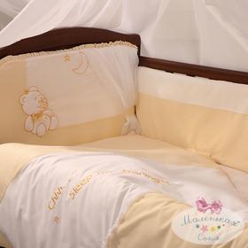 Детский постельный комплект DARLING желтый в кроватку
