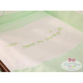 Детский постельный комплект DARLING зеленый в кроватку купить