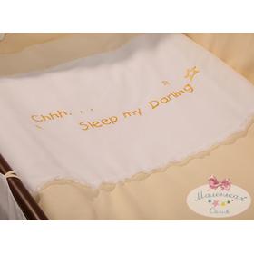 Детский постельный комплект DARLING желтый в кроватку купить Украина