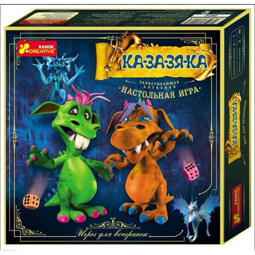 Игра Казазяка