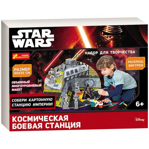 Космическая станция STAR WARS