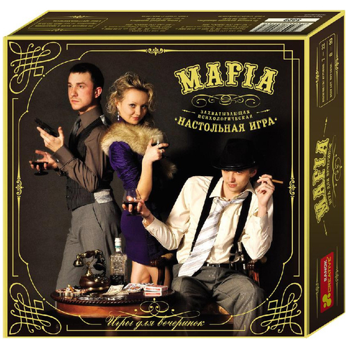 Игра Мафия купить Украина