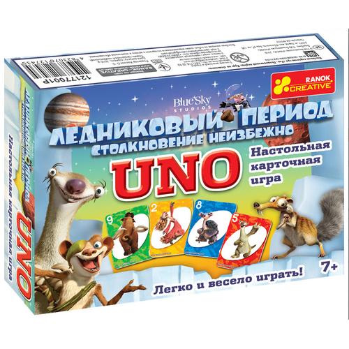 Игра Уно-Ледниковый период
