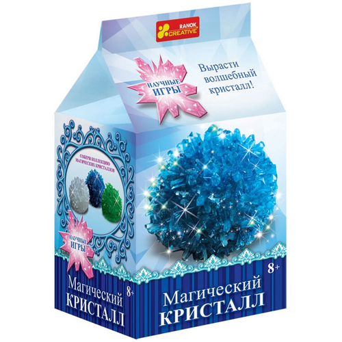 СИНИЙ КРИСТАЛЛ - опыты с кристаллами
