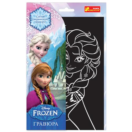"""Гравюра """"Эльза"""" Frozen"""