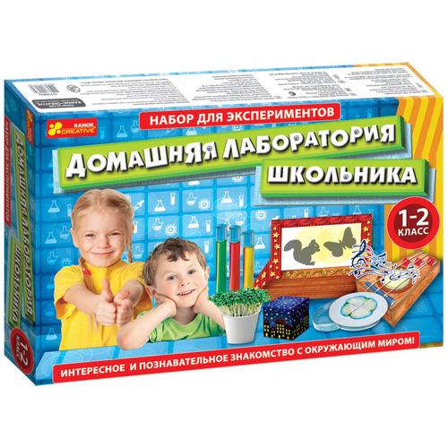 Набор ЛАБОРАТОРИЯ ШКОЛЬНИКА 1-2 КЛАСС