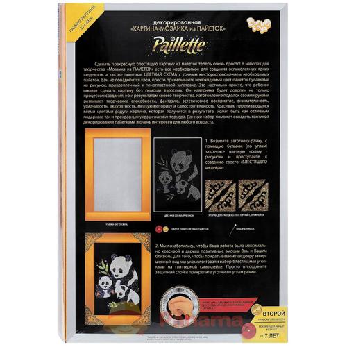 Картина мозаика из пайеток ПАНДЫ в декорированной рамке