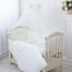 Детский комплект в кроватку ПРИНЦЕССА из сатина